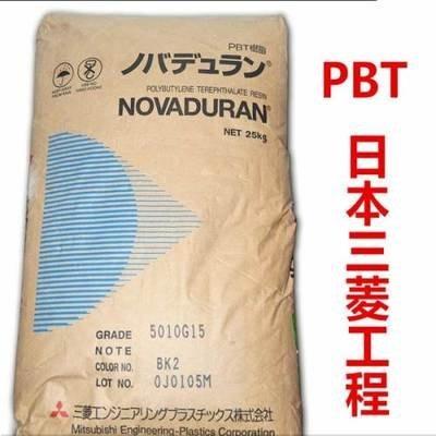 PBT日本三菱工程5308G30