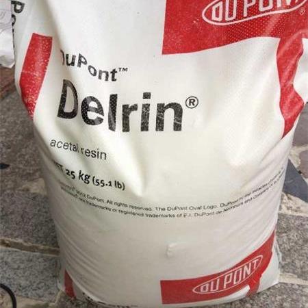 DELRIN POM FG500P NC010