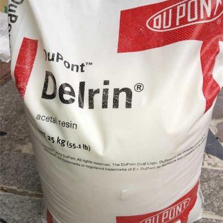 POM DELRIN FG900P NC010
