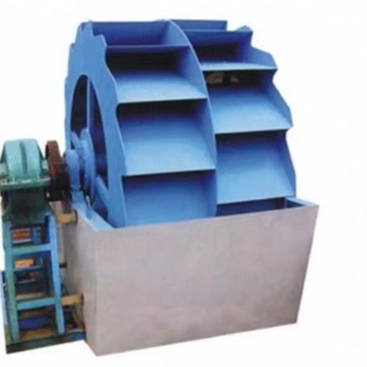 叶轮式洗砂机 多排式轮斗洗砂设备 全自动砂石洗砂机生产线