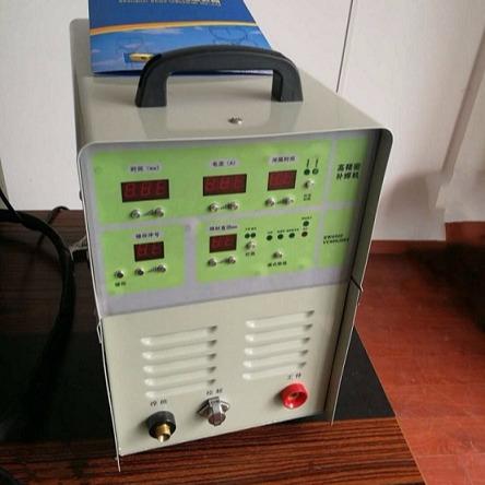 精密补焊冷焊机 仿激光冷焊机