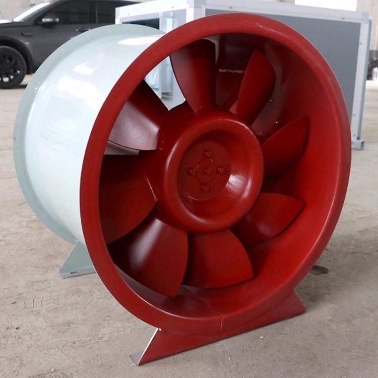 华强牌混流风机 斜流风机 轴流风机 风机价格 风机选型