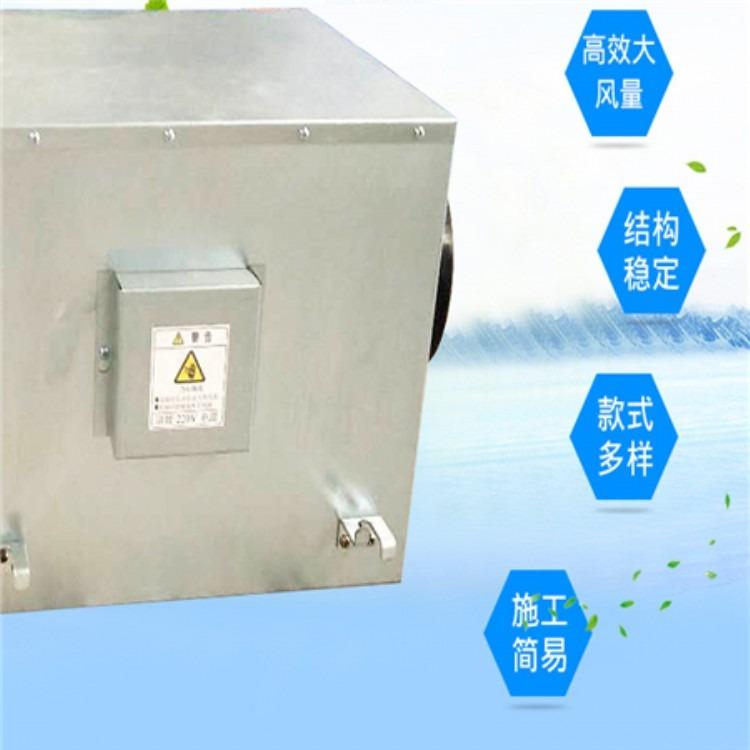 启特供应静音风机 新风系统低噪音风机送风排风管道风机