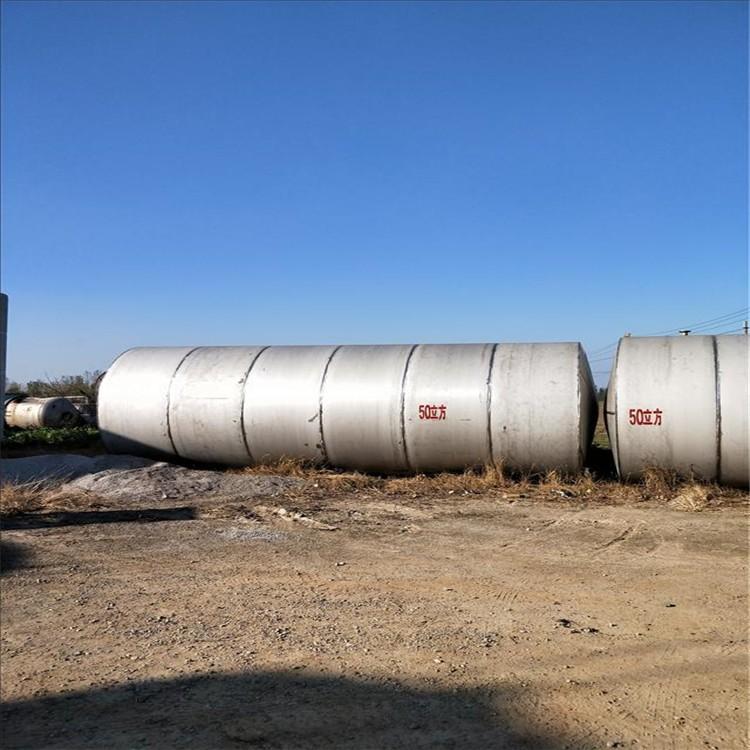 二手液化天然气储罐 液化天然气储罐