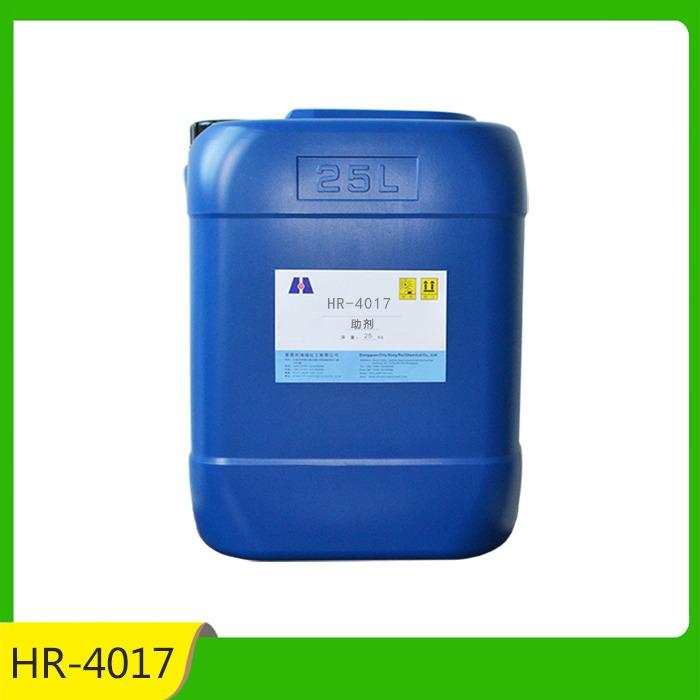 水性炭黑分散剂水性炭黑降粘分散剂水性色浆分散剂