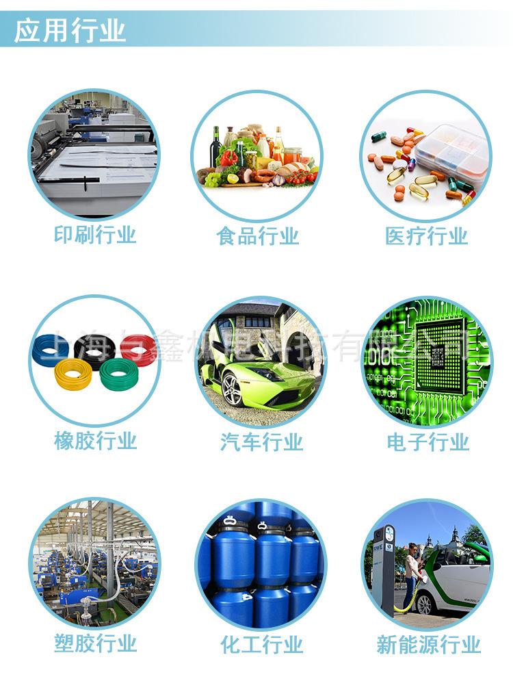 TWYX 全风 DL750-30工业移动吸尘器 0.75KW 移动工业吸尘器 工业吸尘器示例图9