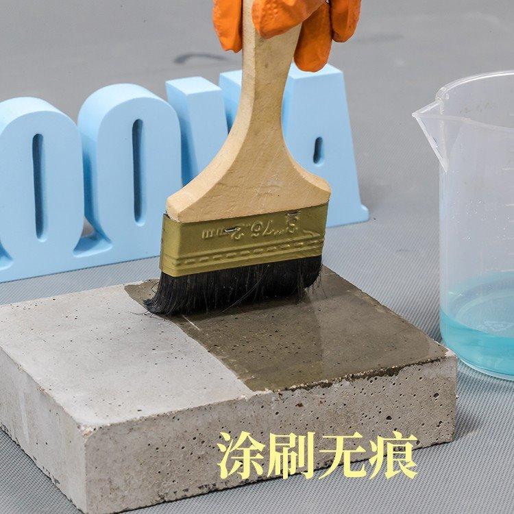 高品质混凝土表面增强剂―固威加固