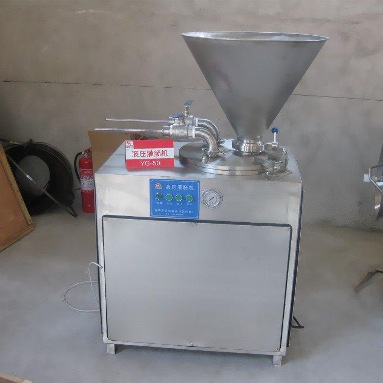 先浩二手灌肠机 液压灌肠机 进口灌装机 香肠工坊