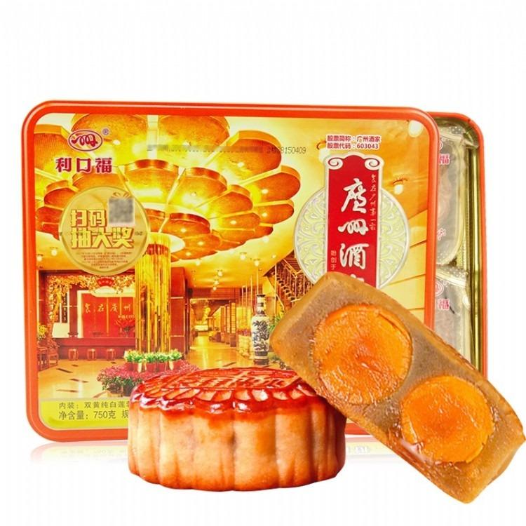 广州酒家月饼,纯白莲蓉月饼价格优惠供应