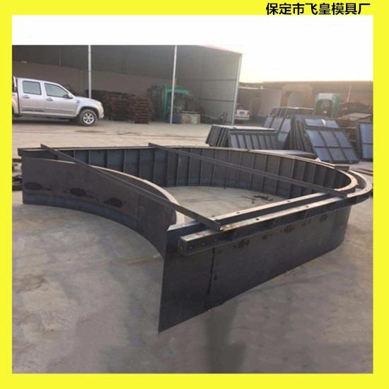 现浇混凝土钢模板-标准定制-产销一体化加工企业