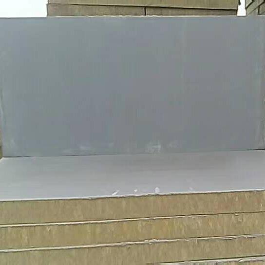 防火阻燃憎水外墙复合岩棉板 增强覆棉岩棉板
