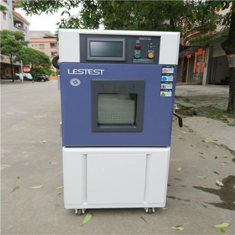 莱思厂家直销高低温试验箱