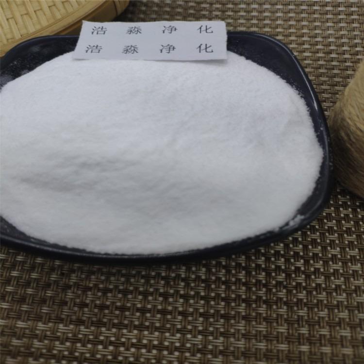 浩淼葡萄糖现货批发国标工业级污水处理葡萄糖高含量99%培菌葡萄糖