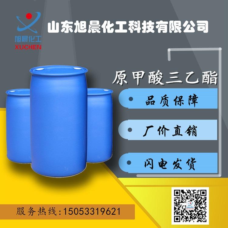 全国供应原甲酸三乙酯厂家  桶装原甲酸三乙酯价格多少  原甲酸三乙酯现货供应