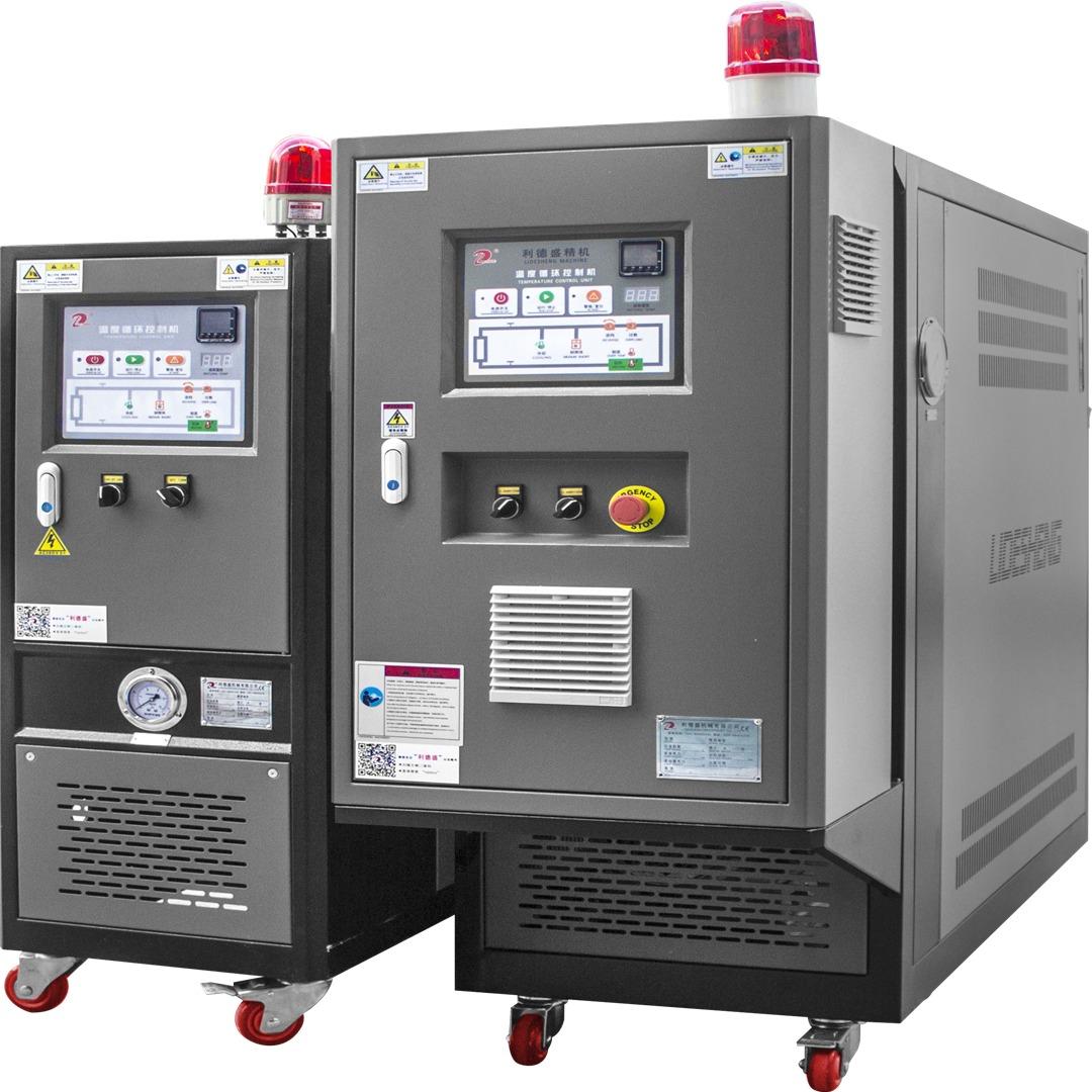 LOS系列油温机,高温导热油锅炉,导热油加热锅炉