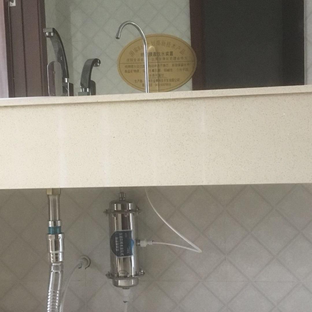 金赛艇-纳滤膜直饮水净水器,是您最好是的选择