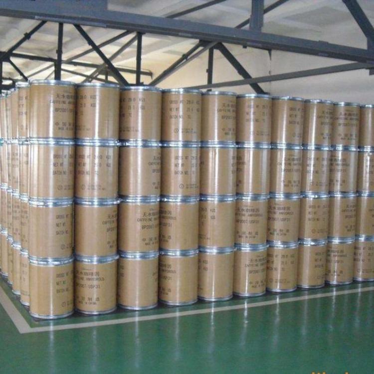 食品级 纳豆激酶酶活力1000-100000