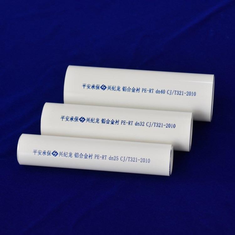 什么是铝合金衬塑PE-RT复合管材