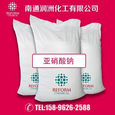 厂家直销 工业级 亚硝酸钠99.95% 亚硝酸钠 工业亚硝酸盐