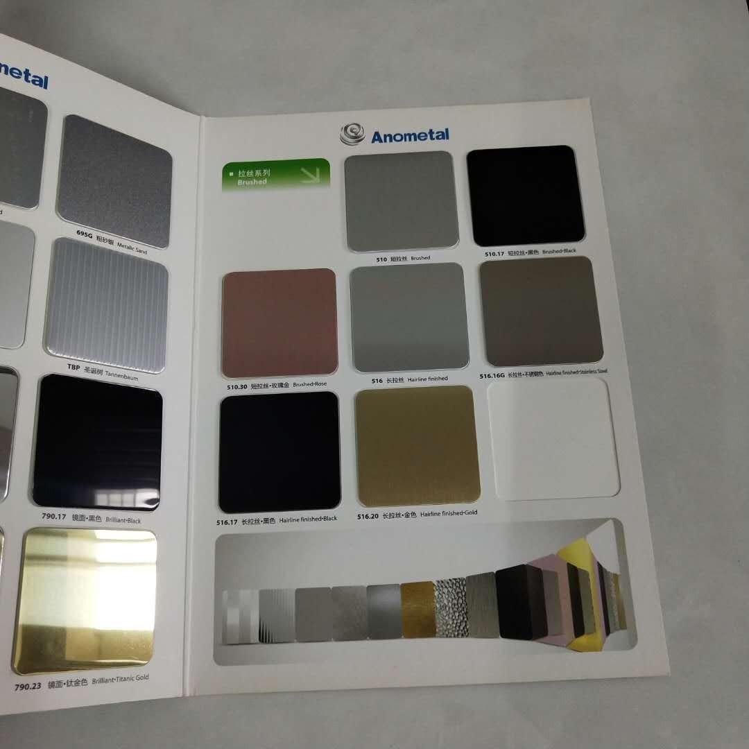 安美特阳极氧化铝板  拉丝铝板  彩色氧化铝板 本色阳极氧化 镜面铝板