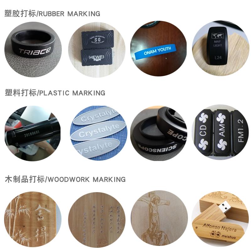 塑�z木制品塑料板�K.png
