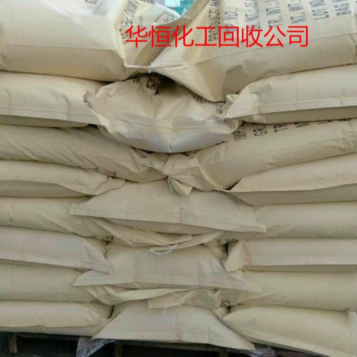 免费上门评估专业回收PVC稳定剂厂家 回收稳定剂价格高
