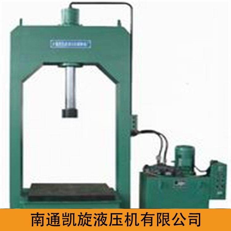 液压机 单柱液压机 单臂液压机 钢板液压冲压机