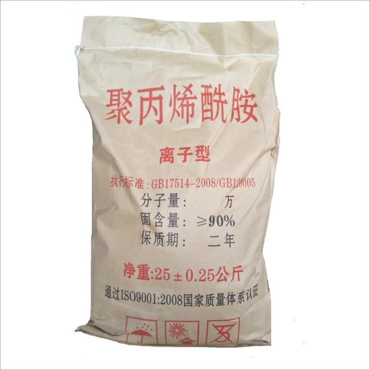 阳阴离子聚丙烯酰胺pam非离子絮凝剂净水增稠剂洗沙污水处理药剂