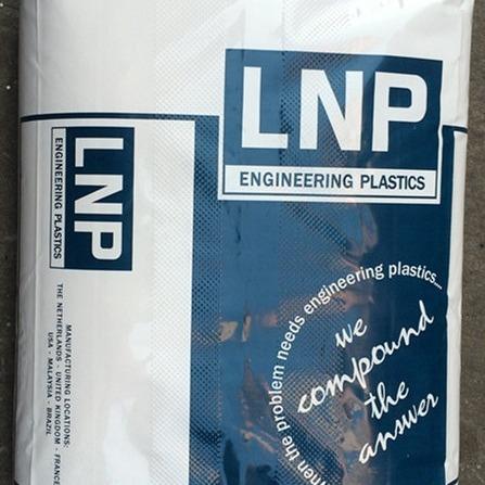 PA12  SL-4610 润滑性 加2%硅树脂填充增强  LNP