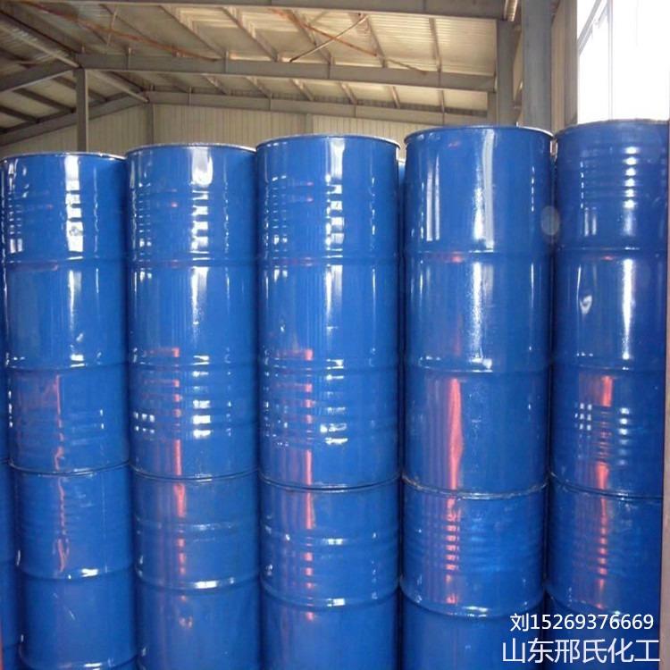 山东三氯乙烯生产厂家 国标桶装99.9三氯乙烯价格