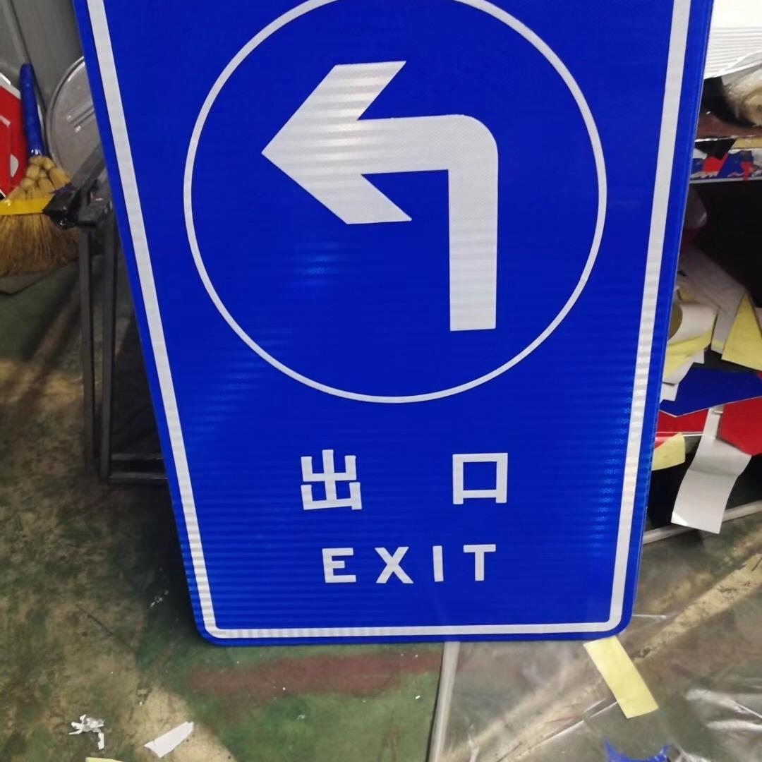 贵州标示牌|高速路标识标牌|指路标牌。