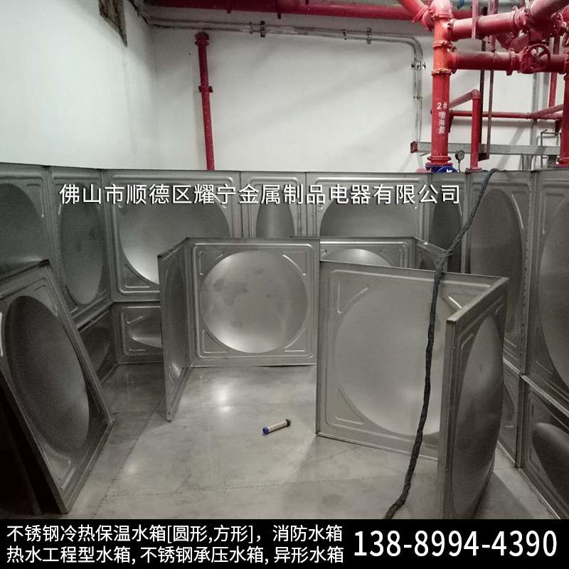 宜城消防水箱 消防水箱施工方案 保温水箱厂家