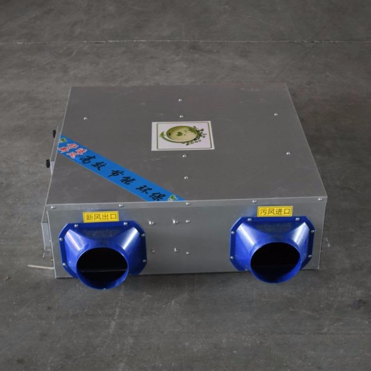 山东空气净化器室内智能除甲醛除烟负离子净化器厂家