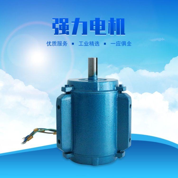 冷风机环保空调配件环保空调电机,1.1KW电机,轴流电机防爆电机