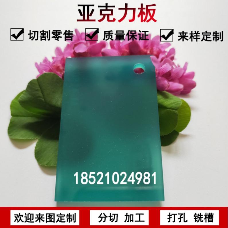 绿色亚克力_PC耐力板、 亚克力有机玻璃板、 磨砂P - 上海楠飞塑料制品有限公司