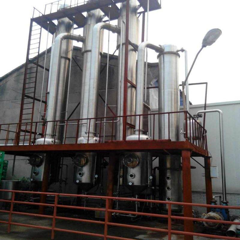 现货出售二手蒸发器分离室二手食品蒸发器二手浓缩饲料设备