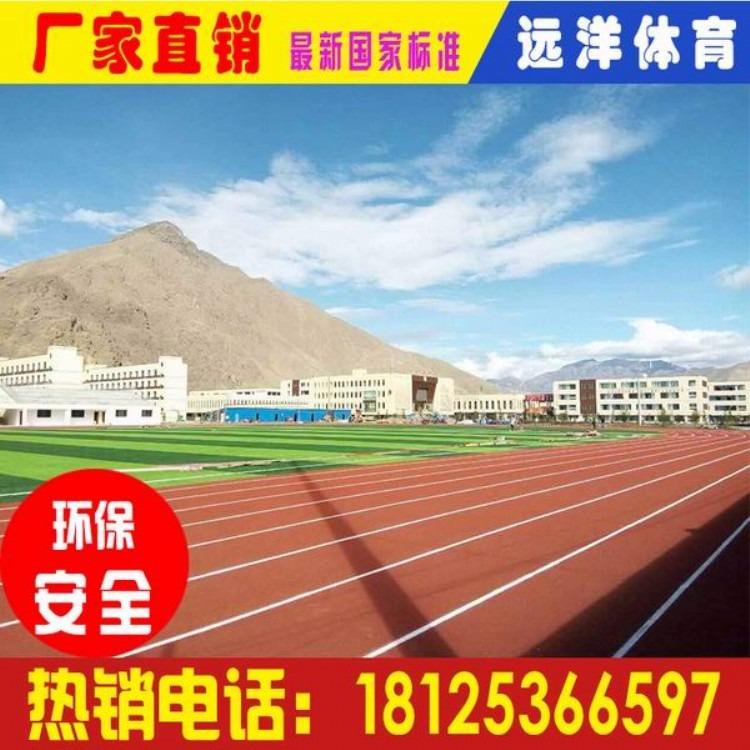 广州丙稀酸中涂材料生产价格