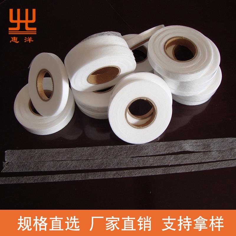 工厂直销PA热熔胶双面粘合衬 服装辅料双面胶无纺布粘合衬 可定做