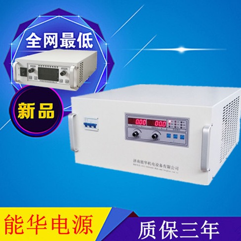 5000V高压高压直流电源,高压试验直流电源