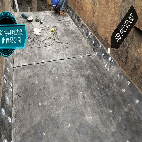 【明达】鹤山 山城 淇滨 浚县 淇县厂家现货供应渣土车车底滑板 卸土净滑板 防水耐磨 超润滑