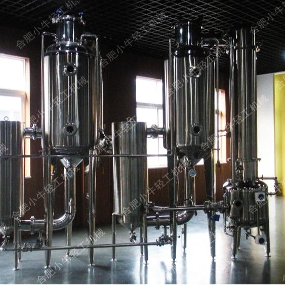 节能双效外循环蒸发器 外循环双效蒸发器 双效浓缩器 节能蒸发器