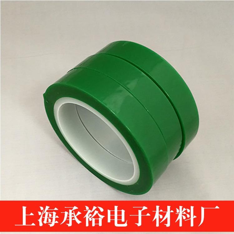 台湾鹿头牌 绿色耐高温耐酸碱胶带 不残胶耐酸碱