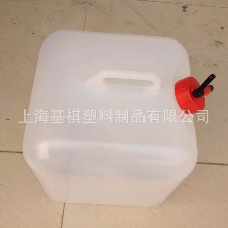 上海基祺15L塑料桶 15升纯净水桶 PP食品级塑料方桶塑料制品塑料桶批发 厂家定制