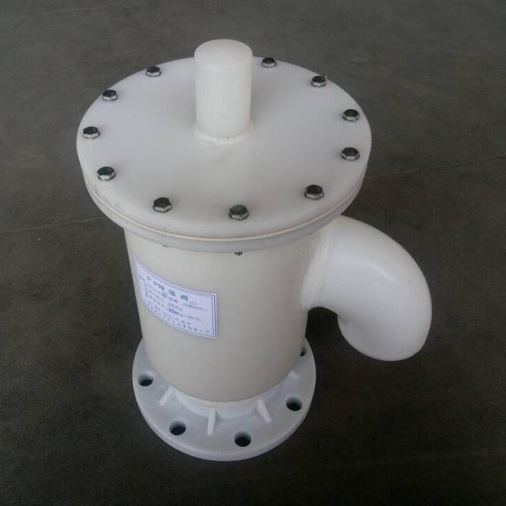 PP呼吸阀 PP聚丙烯呼吸阀 北京景辰批量供应PP盐酸罐呼吸阀