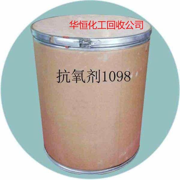 废旧甲苯异氰酸酯怎么处理 华恒化工高价回收甲苯异氰酸酯