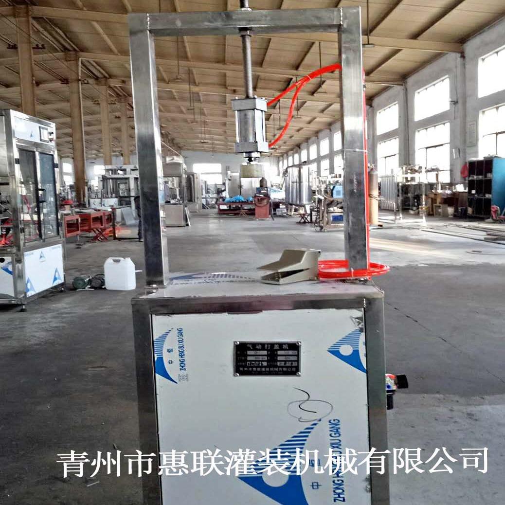 气动打盖机 油桶塑料桶打盖机 防伪塑料盖打盖设备 压盖机