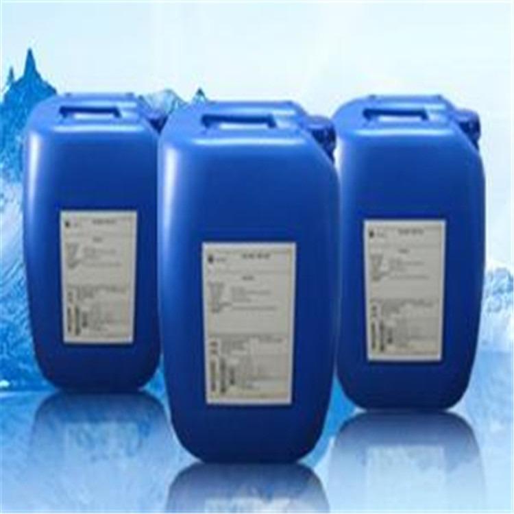美国贝迪MDC151阻垢剂 二倍浓缩液阻垢剂