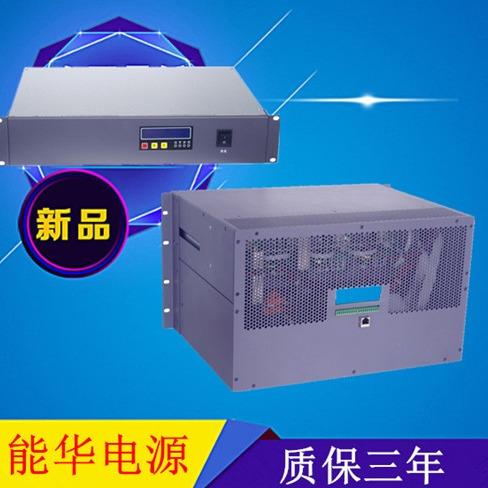 能华40KVADC28V变AC220V正弦波逆变器-工频逆变电源厂家
