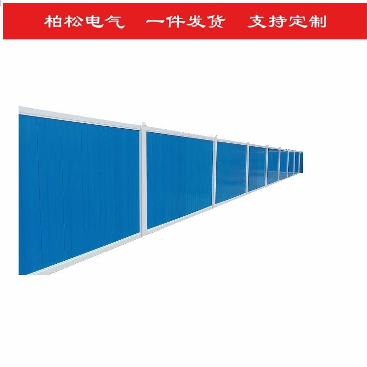 98型施工护栏|施工护栏价格|施工护栏网