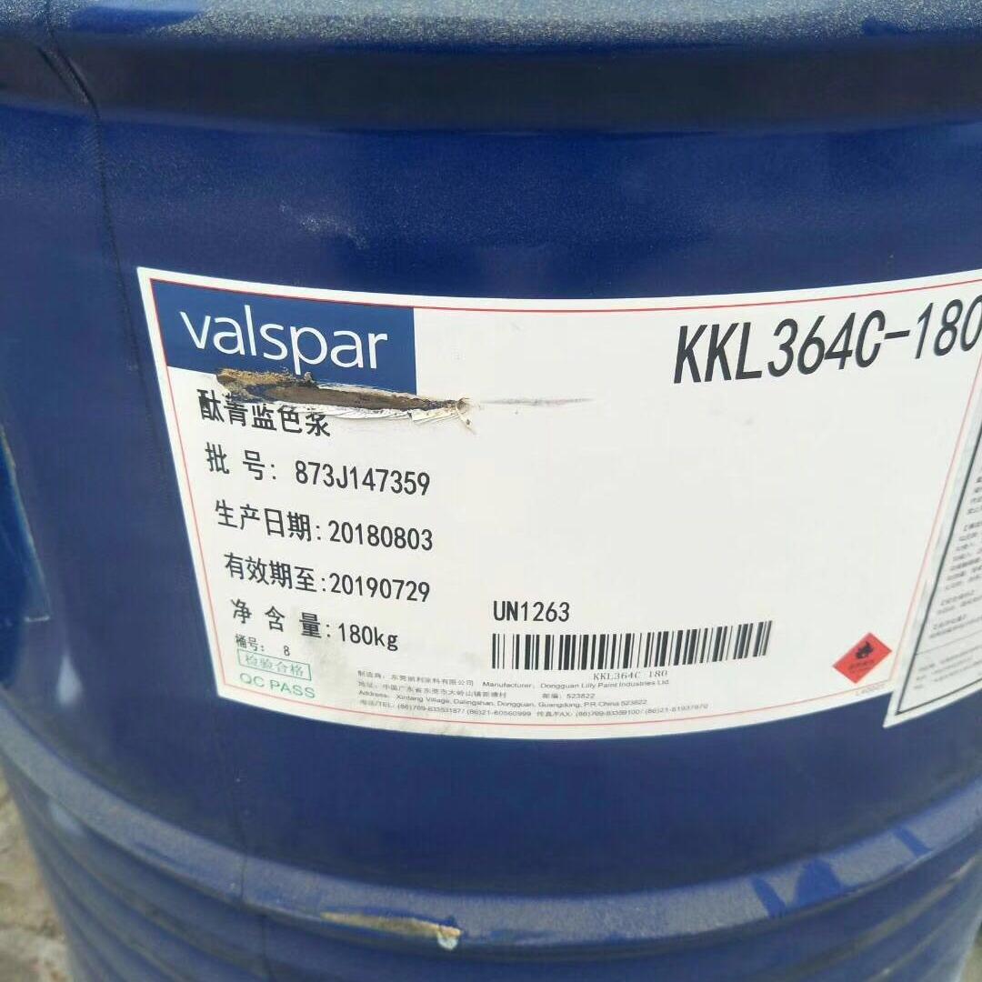 哪里回收环氧树脂 环氧树脂价格 上门回收环氧树脂 环氧风电叶片胶